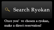 Search Ryokan
