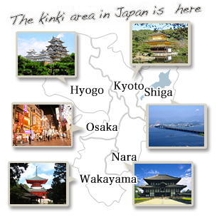 Introducing the Kansai Region